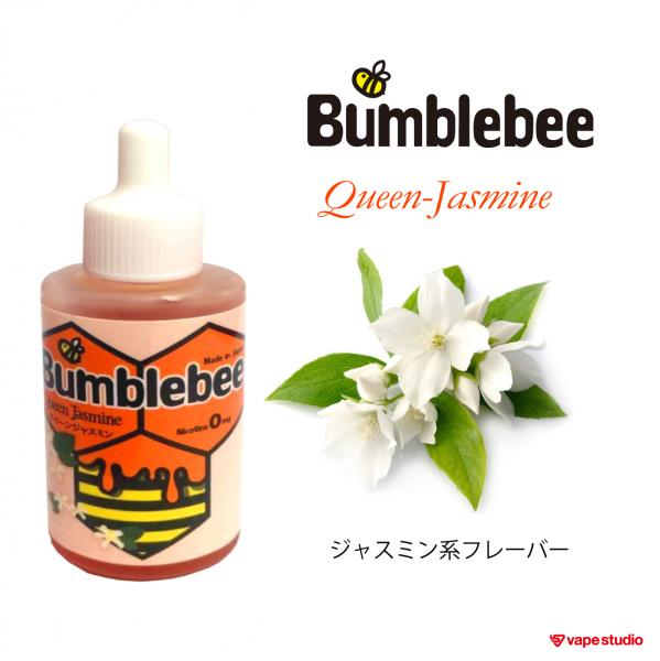 Bumble Bee女王茉莉15ml