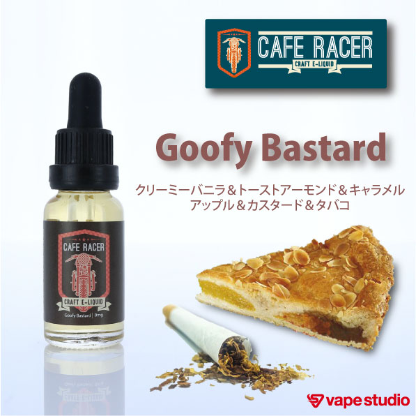 CAFE RACER Goofy Bastard 20ml