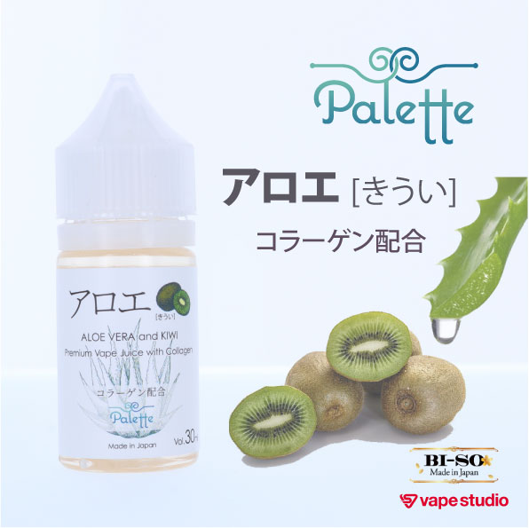 BI-SO Palette 알로에 기개와 도량 있어 30 ml