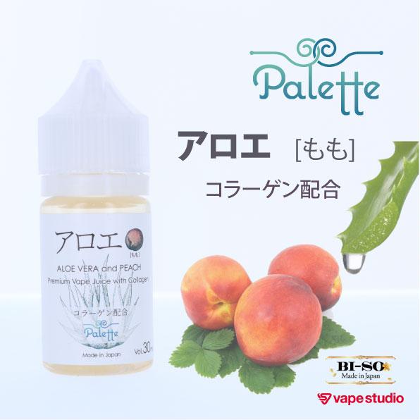 BI-SO Palette芦荟桃子30ml