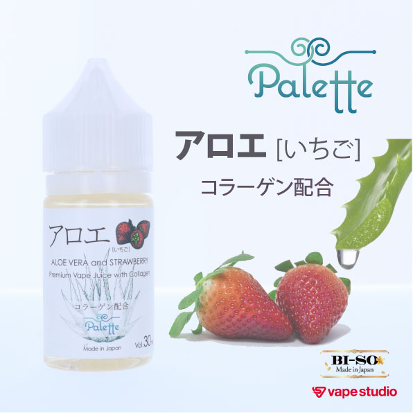 BI-SO Palette 알로에 딸기 30 ml
