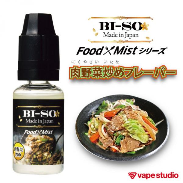 BI-SO Food+Mist肉炒蔬菜15ml