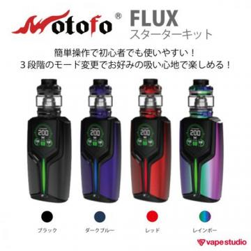WOTOFO Flux Kit スターターキット