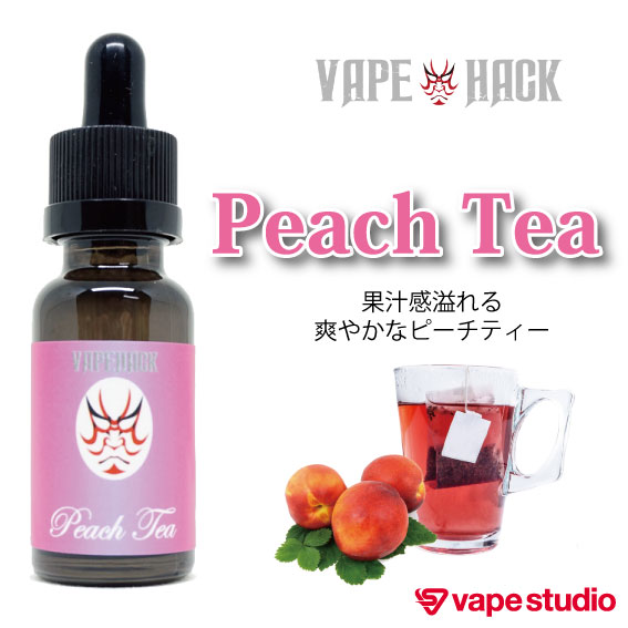 VapeHack Peach Tea 20ml