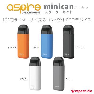 Aspire(アスパイア)Minican(ミニカン)スターターキット/容量3ml大容量PODタイプ