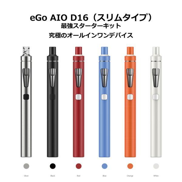 Joyetech eGo AIO D16 Kit