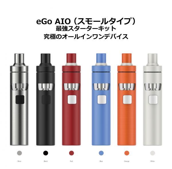 Joyetech eGo AIO D22 Kit