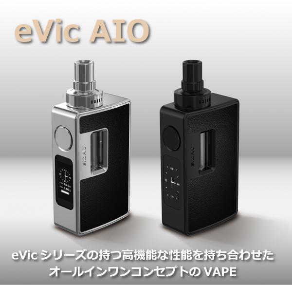 Joyetech eVic AIO Kit