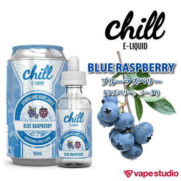 Chill E-Liqiud BLUE RASPBERRY 60ml