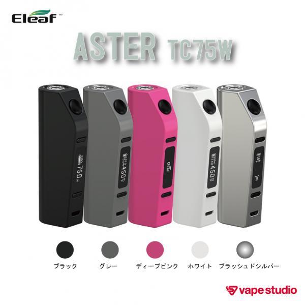 Eleaf ASTER TC 75W电池
