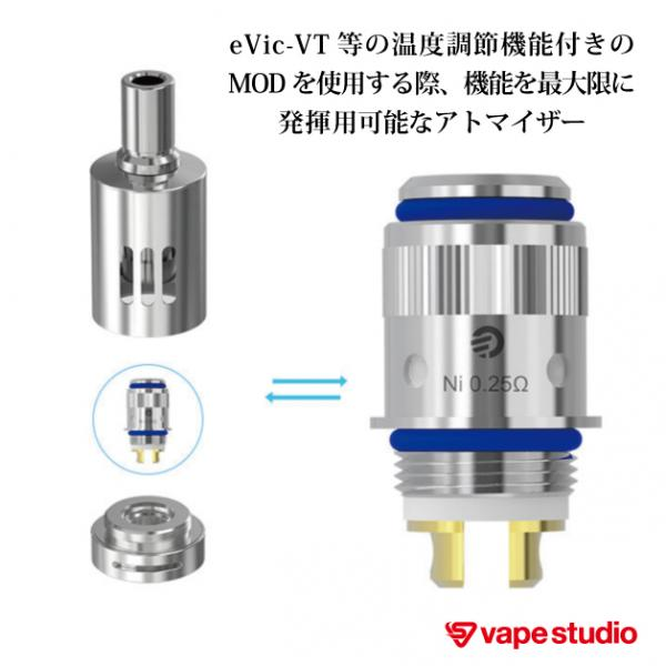 Joyetech eGo ONE CL-Ni 0.25ohm VTコイル5pcs