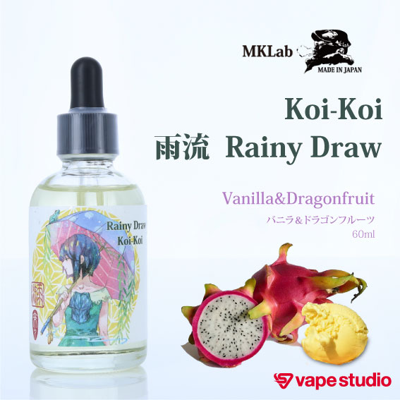 MkLab Koi-Koi 雨流 RAINY DRAW 60ml