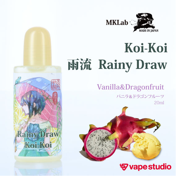 MkLab Koi-Koi 雨流 RAINY DRAW 20ml