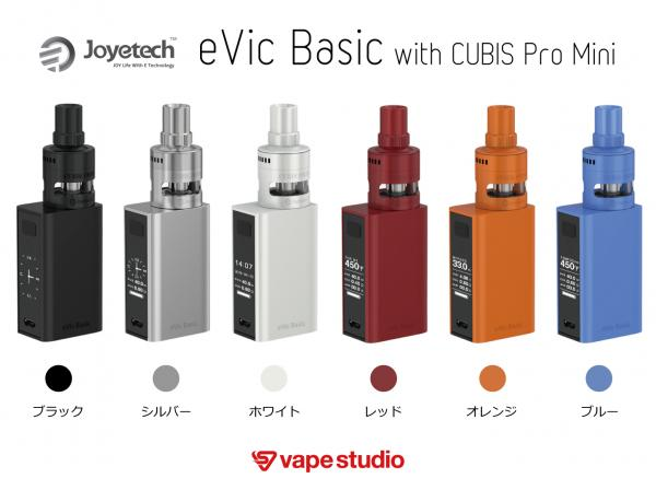 Joyetech(乔伊技术)eVic Basic with CUBIS Pro Mini Kit