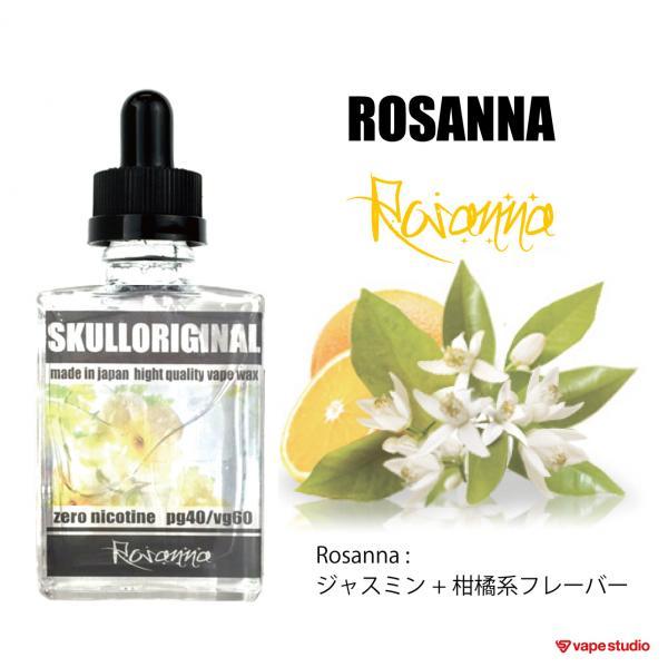 SKULL ORIGINAL Rosanna 30ml