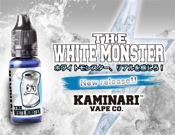KAMINARI VAPE Co. THE WHITE MONSTER 15ml