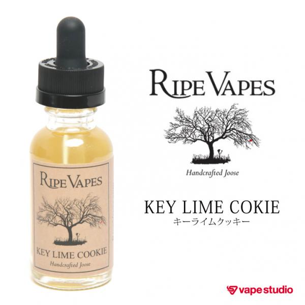 Ripe Vapes KEY LIME COOKIE 30ml
