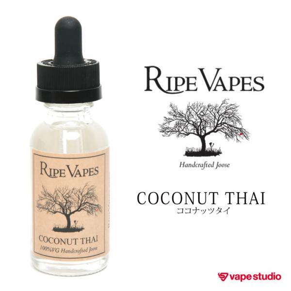 Ripe Vapes COCONUT THAI 30ml