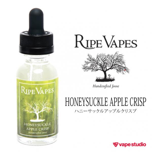 Ripe Vapes HoneySuckleAppleCrisp 30ml