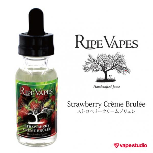 Ripe Vapes StrawberryCreamBrulee 30ml
