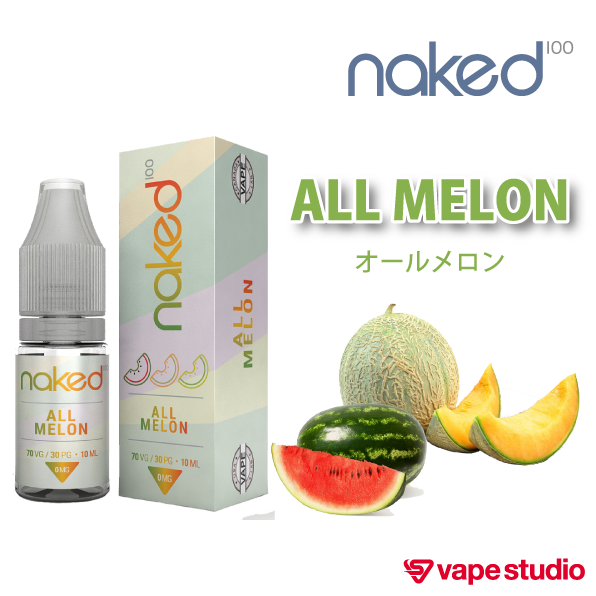 Naked100 ALL MELON 10ml