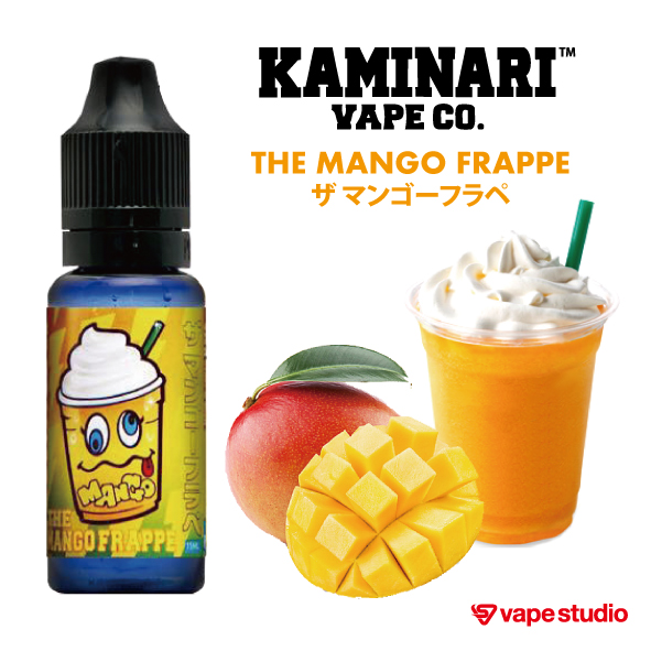 KAMINARI VAPE Co. THE MANGO FRAPPE 15ml