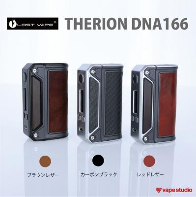 LOSTVAPE THERION DNA166/166W