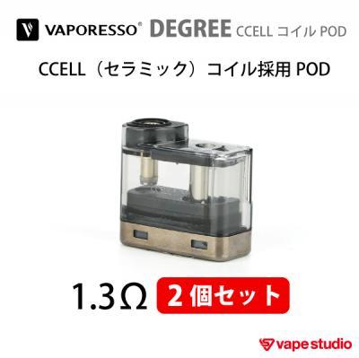 VAPORESSO DEGREE交換用CCELLセラミックコイルPOD 1.3ohm (2個入り)