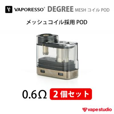 VAPORESSO DEGREE Kit POD MESHED 2PCS