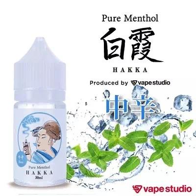 Pure Menthol 白霞-HAKKA- (はっか) 中辛Best 30ml