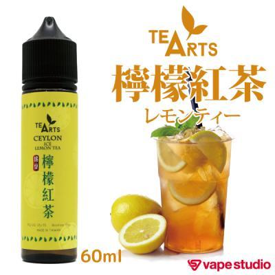 TEA ARTS レモンティー(檸檬紅茶) 60ml