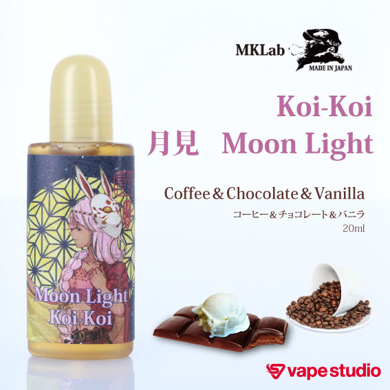 MkLab Koi-Koi 月見 MOON LIGHT 20ml