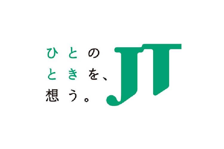 増税 月 タバコ 10