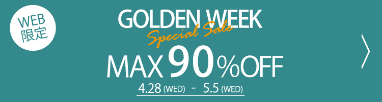 GOLDENWEEK MAX90%OFF