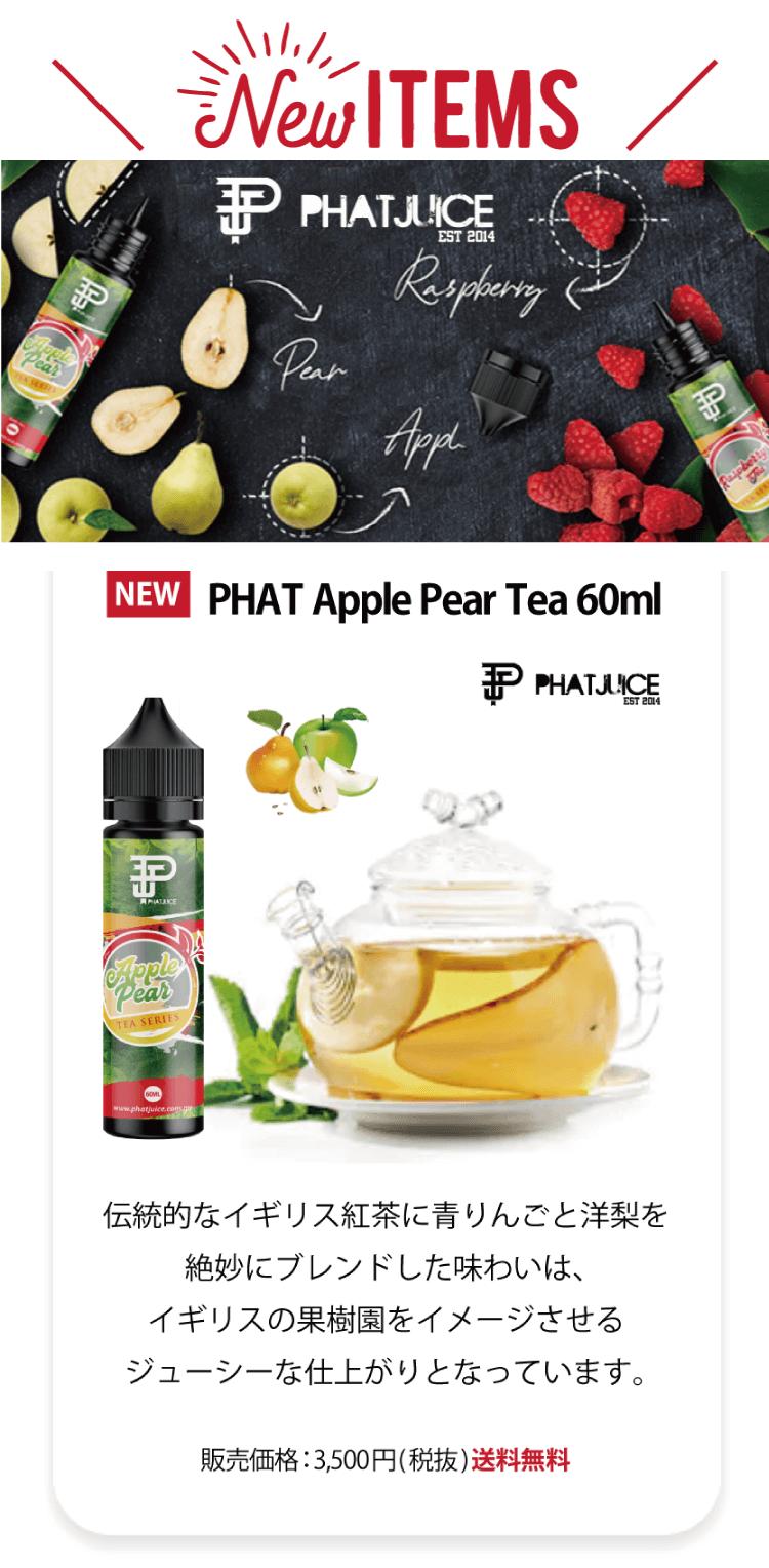 PHAT Apple Pear Tea 60ml