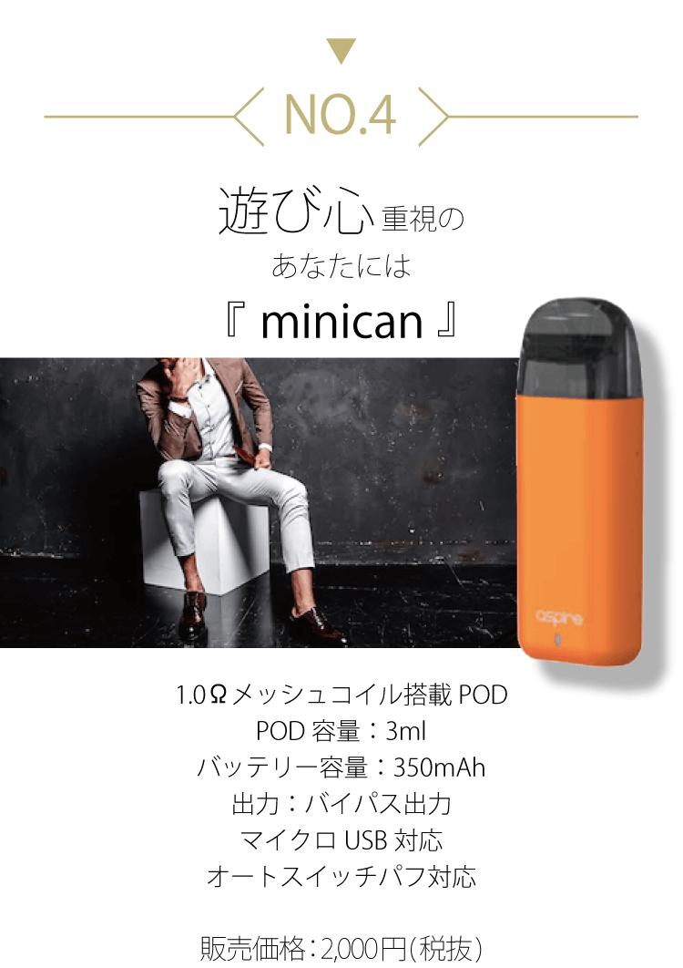 minican